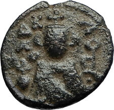 Islamic Arab Byzantine UMAYYAD Caliphate 670AD Authentic Ancient Coin  i67517