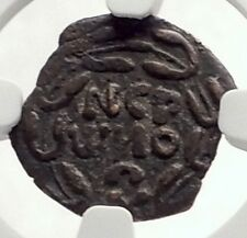 Biblical Jerusalem Saint Paul NERO PORCIUS FESTUS Ancient Roman Coin NGC i70965