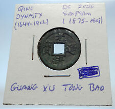 1875AD CHINESE Qing Dynasty Genuine Antique DE ZONG Cash Coin of CHINA i71438