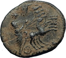 CONSTANTINE I the Great CHARIOT to GOD HAND in HEAVEN Ancient Roman Coin i68181