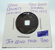 1022AD CHINESE Northern Song Dynasty Antique REN ZONG Cash Coin of CHINA i74663