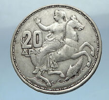 1960 GREECE King PAUL I Silver 20 Drachmai Coin SELENE DIANA MOON GODDESS i68221
