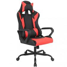 floor chair with back support philippines anti gravity costco office gaming chairs ebay racing ergonomic high leather w arms