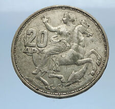 1960 GREECE King PAUL I Silver 20 Drachmai Coin SELENE DIANA MOON GODDESS i69345