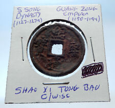1190AD CHINESE Southern Song Dynasty Genuine GUANG ZONG Cash Coin CHINA i72540