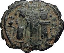Islamic Arab Byzantine UMAYYAD Caliphate 685AD Authentic Ancient Coin  i67214