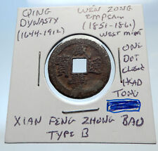 1851AD CHINESE Qing Dynasty Genuine Antique WEN ZONG Cash Coin of CHINA i71420