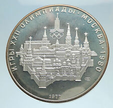 1977 RUSSIA Silver Proof 10 Roubles Coin for 1980 MOSCOW SUMMER OLYMPICS i75172