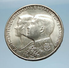 1964 Greece CONSTANTINE II Marries Anne-Marrie from Denmark Silver Coin i65590