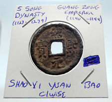 1190AD CHINESE Southern Song Dynasty Genuine GUANG ZONG Cash Coin CHINA i75252
