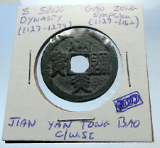 1127AD CHINESE Southern Song Dynasty Genuine GAO ZONG Cash Coin of CHINA i71532