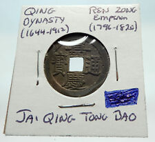 1022AD CHINESE Northern Song Dynasty Antique REN ZONG Cash Coin of CHINA i74667