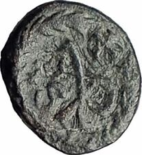 MARCIAN Monogram Wreath 450AD Constantinople Authentic Ancient Roman Coin i65062