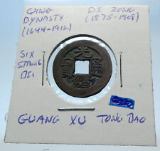 1875AD CHINESE Qing Dynasty Genuine Antique DE ZONG Cash Coin of CHINA i72195