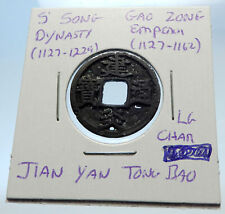1127AD CHINESE Southern Song Dynasty Genuine GAO ZONG Cash Coin of CHINA i71533