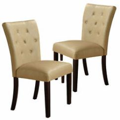 Faux Leather Dining Chairs Home Theater Dimensions Ivory Ebay Acme 70968 Bethany Cream Pu Walnut Side Chair Set Of 2