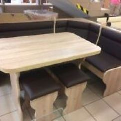 Corner Bench Seating For Kitchen Stand Alone Island Table In Dining Tables Ebay 2 Stools With Storage
