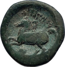 Philip II Alexander the Great Dad OLYMPIC GAMES Ancient Greek Coin Horse  i73285