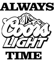 COORS LIGHT INSULATED BACKPACK COOLER HOLDS 20 12oz CANS