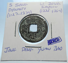 1225AD CHINESE Southern Song Dynasty Genuine LI ZONG Cash Coin of CHINA i71502