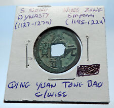 1195AD CHINESE Southern Song Dynasty Genuine NING ZONG Cash Coin of CHINA i72545
