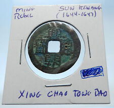 1648AD CHINESE Southern Ming - Qing TRANSITION REBEL Sun Kewang Cash Coin i72286
