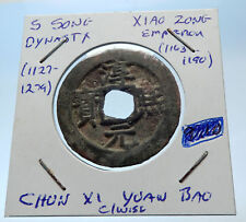1163AD CHINESE Southern Song Dynasty Genuine XIAO ZONG Cash Coin of CHINA i72529