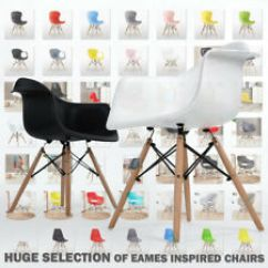Lidl Fishing Chair What Is Zero Gravity Chairs Ebay Eiffel Dining Retro Plastic Office Lounge Faux Dsw Dsr Ds Wow