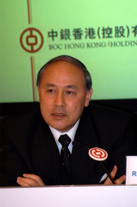調查指劉金寶須為周正毅問題貸款負責   中銀香港   大紀元