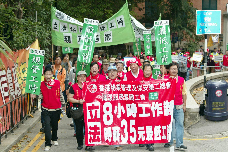 香港外判工人示威望權益受保障   工聯會   大紀元
