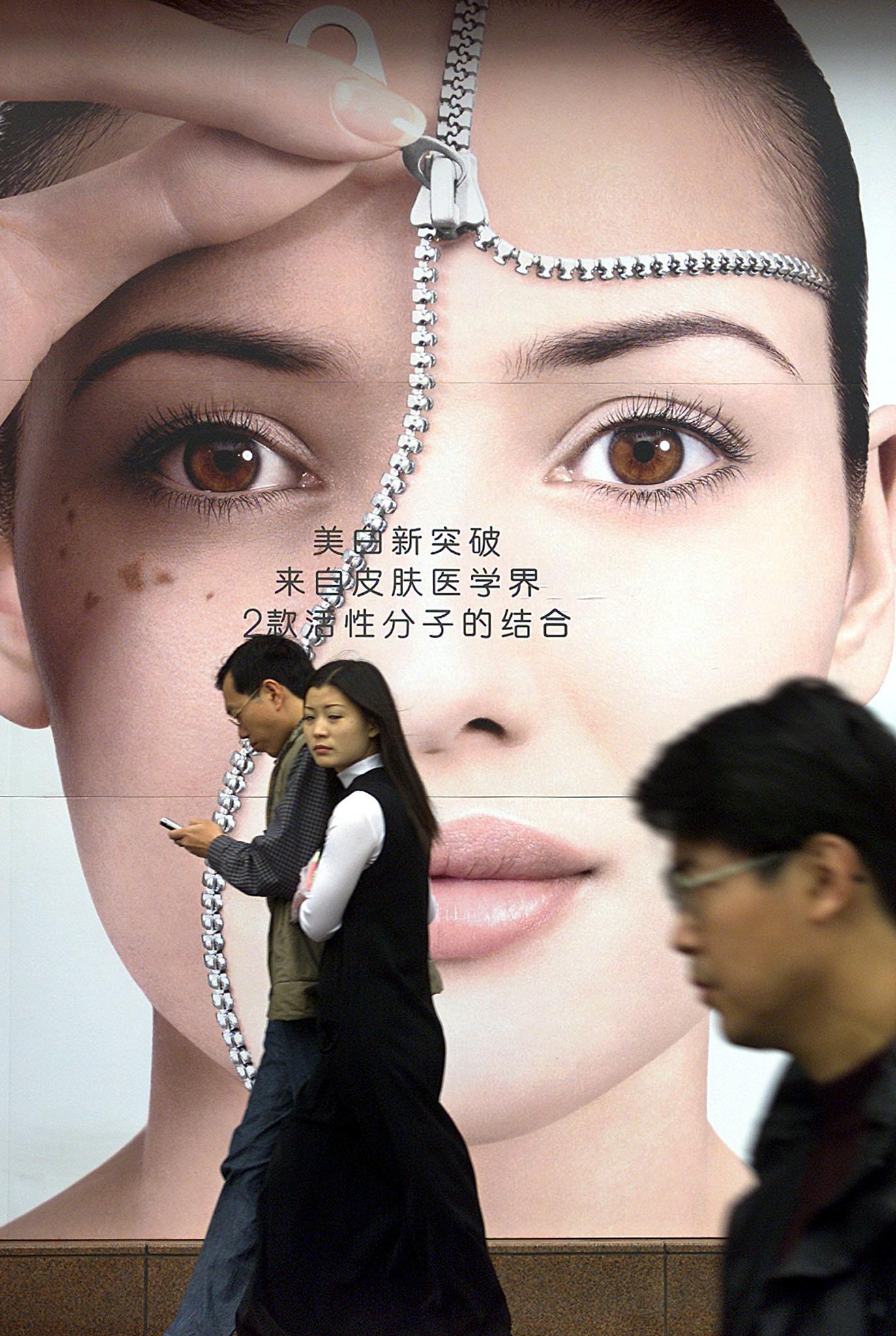 誤用化妝品 美容變毀容 | 中國 | 祛斑 | 美白 | 大紀元
