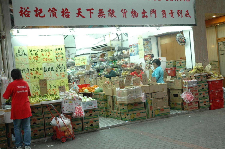 蘇丹紅恐慌蔓延香港 雞蛋滯銷 | 大紀元