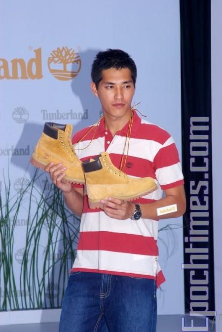 Timberland提倡「永不卻步」昂首向前 | 服飾 | 藍正龍 | 鞋類 | 大紀元