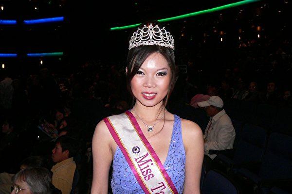臺灣小姐﹕晚會表現了中國傳統的美   神韻   聖地亞哥   華人新年晚會   大紀元