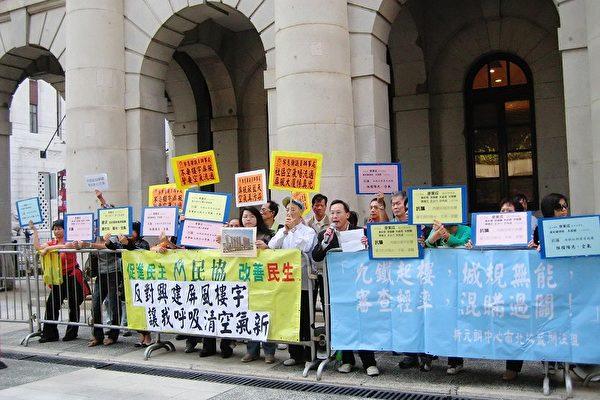 環保組織籲元朗南昌減建屏風樓 | 香港 | 大紀元