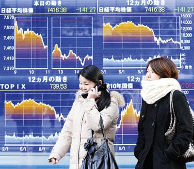 【新紀元】日本年輕人喜存錢 引關注 | 大紀元