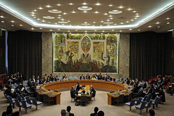 北韓回應:退出六方會談及恢復核活動   聯合國安理會   大紀元