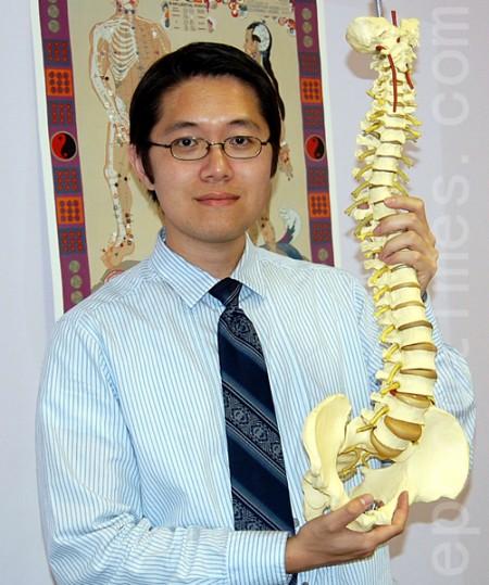 脊椎神經科(Chiropractic)醫生彭百麒專訪 | 奧斯汀 | 大紀元