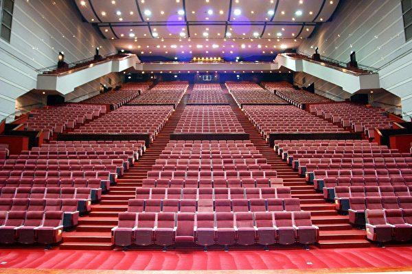 2萬元座椅 國際會議中心要觀眾全新體驗 | 大紀元