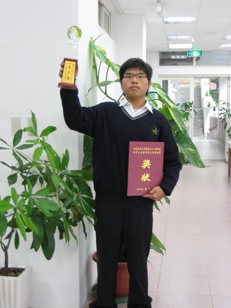 基隆海事勇奪全國技藝競賽三項冠軍   大紀元