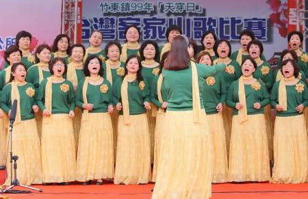 客家文化 天穿日唱山歌   合唱團   客家山歌   大紀元