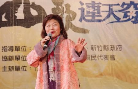 第47屆臺灣客家山歌比賽 竹東山歌連天穿 | 大紀元