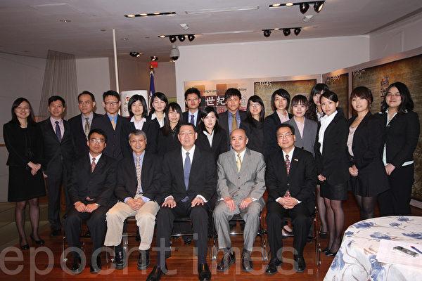 臺灣政大學生參加模擬聯合國會議   歡迎   茶會   大紀元