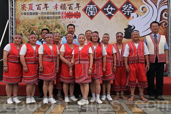 幸福百年雷女祭 體驗賽夏文化 | 大紀元