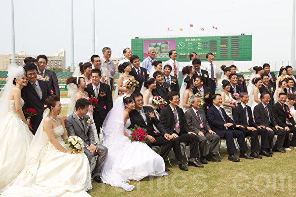 中鋼集團辦婚禮 237對新人一起看職棒 | 大紀元