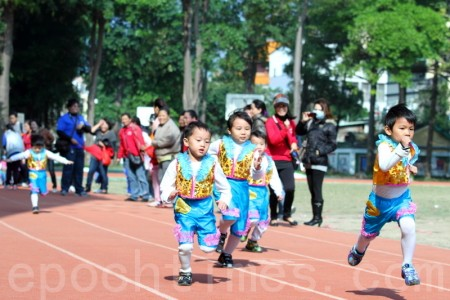 旗津國小115週年校慶 悠久歷史走向未來   大紀元