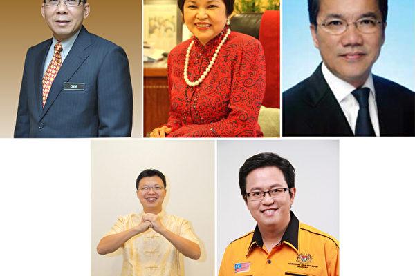 馬來西亞部長獻給大紀元讀者的新年祝願 | 大紀元