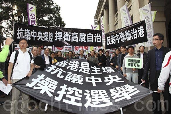 2019港區議會選舉 將是競爭最激烈的一次 | 反送中 | 香港民主運動 | 香港選舉 | 大紀元