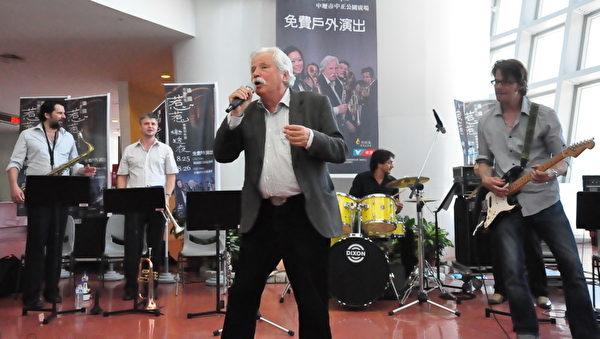 德國惹惹樂團演出「樂透夜」爵士樂   大紀元