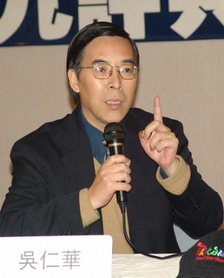 「六四」流亡者吳仁華失蹤 疑回國被扣   大紀元